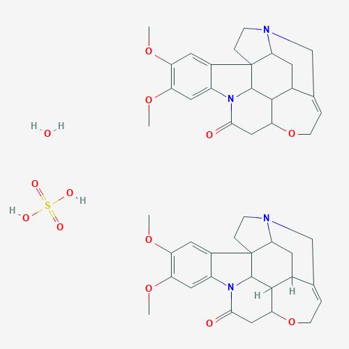 بروسین سولفات آبدار (25 گرمی) (reagent grade)